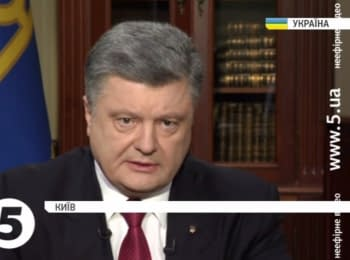President Poroshenko explained the circumstances of announcement of the martial law