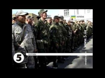 200 полтавських правоохоронців вирушили на Донбас