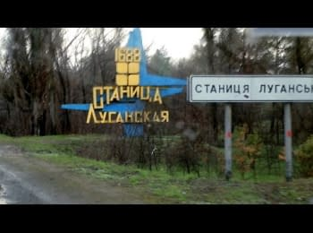Operation: Insulin for the the occupied territories. Stanitsa Luhans'ka