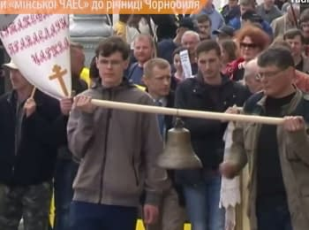 On the anniversary of Chernobyl belarusians protested against the construction of their own nuclear power plant