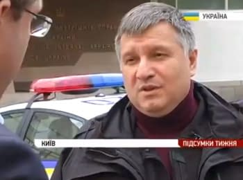 Interview with the Head of the Interior Ministry Arsen Avakov