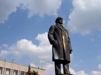 У Слов'янську Леніна спіймали на вудочку