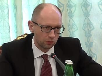 """Agreement on a free trade zone between Ukraine and the EU will work from 01.01.2016"" - Arseniy Yatsenyuk"