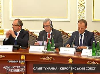 "Plenary session of the summit ""Ukraine - EU"""