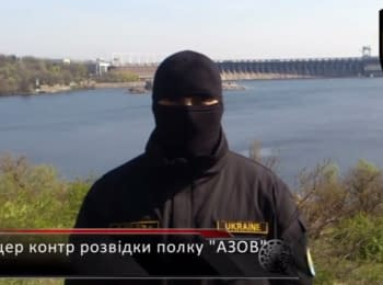 """Контрразведка полка """"Азов"""" в Запорожье"""