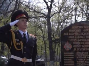 Выпуск в Национальном университете обороны Украины