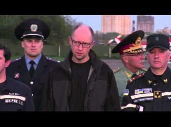"""Яценюк після прибуття з місця пожежі поблизу ЧАЕС: """"Ситуація під контролем"""""""