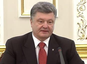 Выступление Президента Украины на пленарном заседании саммита Украина-ЕС