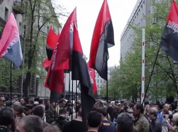 """Picket of the """"Right Sector"""" near the Presidential Administration, 29.04.2015"""