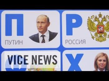 Придушення інакомислення в Росії: Пропагандистська машина Путіна (Повна версія)