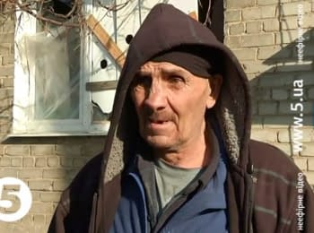 Life of refugees: Salvation of Debaltseve residents