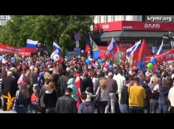 March on the May Day in Simferopol