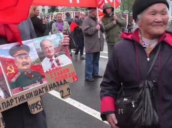 """""""Stalin! Lenin! Mayday!"""" - march of communists in Moscow"""