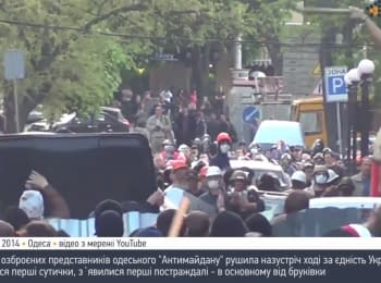 Интервью участника событий 2 мая в Одессе, болельщика из Харькова