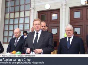 Міністр безпеки та юстиції Королівства Нідерландів подякував українцям за допомогу у розслідуванні