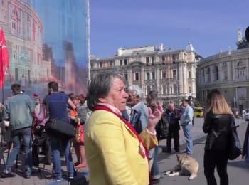 Проект РЕАЛЬНОСТЬ: Корпорация монстров в Одессе