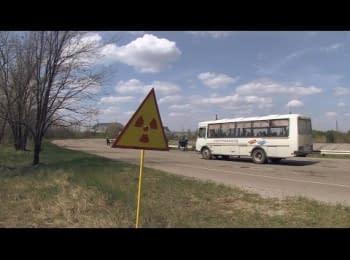 Чорнобиль. Після пожежі