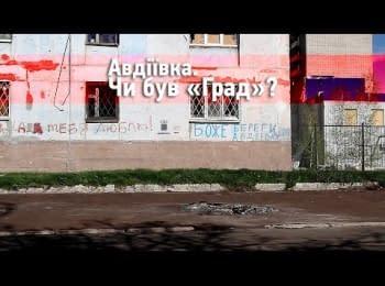 "Avdiivka. Was it a ""Grad""?"