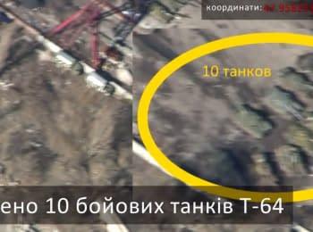Терористи ховають свої танки за школами та дитячими садочками