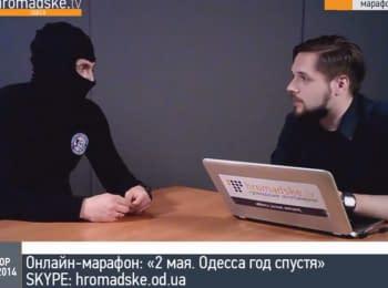 """Ультрас """"Чорноморця"""" про трагічні події в Одесі 02.05.2014"""