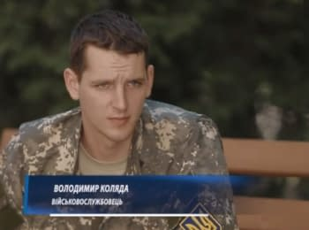 """Cyborg"" Volodymyr Kolyada about the battle for the Donetsk airport"