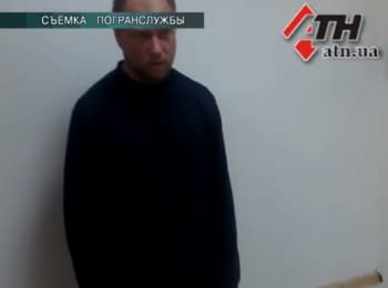 """Russian citizen, who was heading to """"DPR"""" militants, detained on the border, 05.05.2015"""
