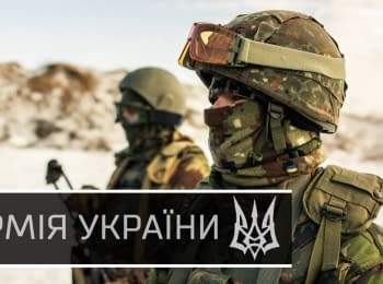 Army of Ukraine: Freedom or death
