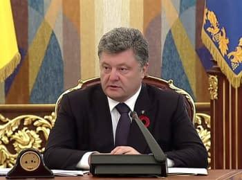 President Poroshenko on Ukraine's accession to NATO