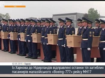 MH17 Recovery. Farewell
