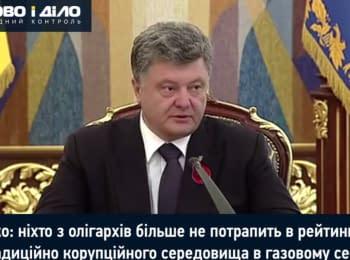 Key promises of politicians this week 01-08.05.2015: Poroshenko, Mosiychuk, Semenchenko