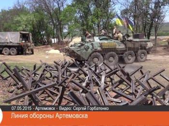 Defensive line of Artemivsk