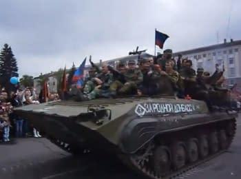 Парад военной техники в оккупированном Енакиево, 09.05.2015
