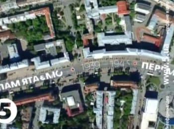 Масштабний флешмоб до Дня Перемоги в центрі Києва