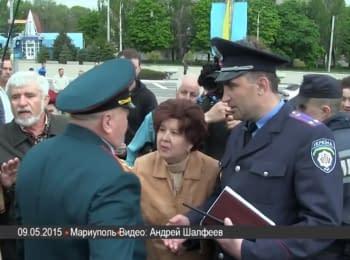 Конфликт пророссийских и проукраинских граждан на праздновании 9 мая в Мариуполе