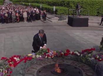 Возложение цветов ко Дню Победы в Киеве