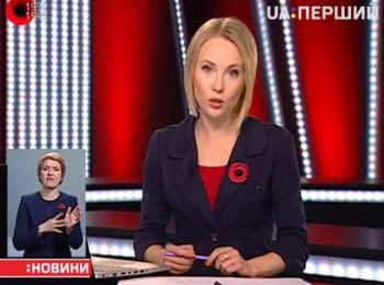 В Харькове предотвратили теракт на железной дороге