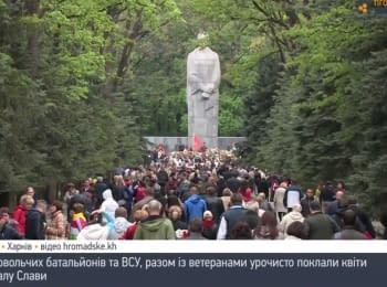 Бойцы АТО вместе с ветеранами и волонтерами возложили цветы к Мемориалу Славы