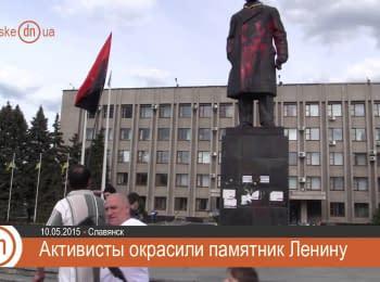 У Слов'янську активісти закидали пам'ятник Леніну фарбою