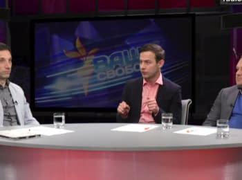 """""""Ваша Свобода"""": Год донецкого """"референдума"""". Каким будет будущее Донбасса?"""