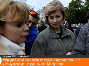 Активісти передали Наталії Мосейчук, що Маріуполь - це Україна