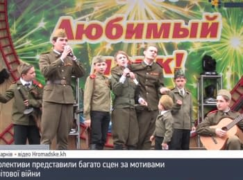 Celebration of Victory Day in Gorky Park in Kharkiv