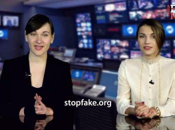 StopFakeNews: День Перемоги. Випуск 59