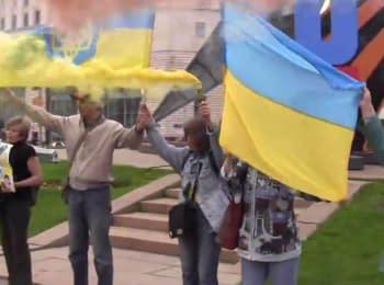 Акція до Дня Народження Надії Савченко біля будівлі ФСБ на Луб'янці