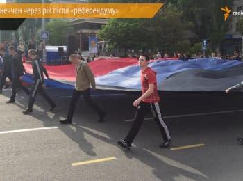 """Как изменились настроения в Донецке через год после """"референдума""""? (Опрос)"""