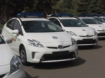 Нові автомобілі на службі в МВС