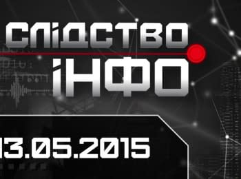 """""""Slidstvo.Info"""": Fraud at Dnipropetrovsk. Gang of Netryk. Millions for Electronic Interactions System"""
