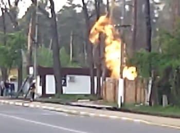 Взрыв на газораспределительной станции в Ирпене