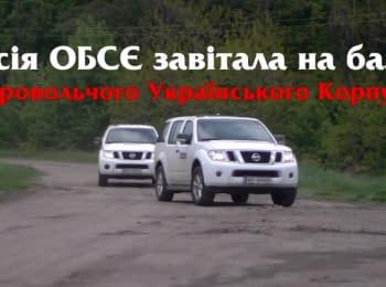 """Базу """"Правого Сектора"""" посетили представители миссии ОБСЕ"""