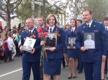 """Проект РЕАЛЬНІСТЬ: Прокурорський батальйон на """"няшному"""" параді"""