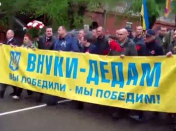 Про російськомовних патріотів України